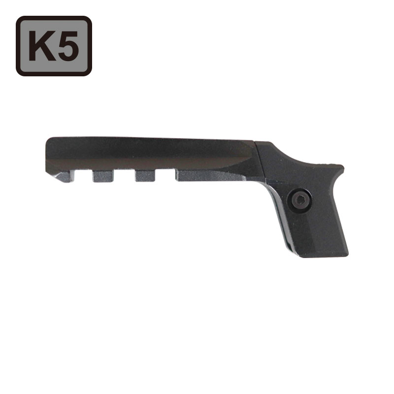 K5 레일_ADVK-5(Advanced K Rail- K5)