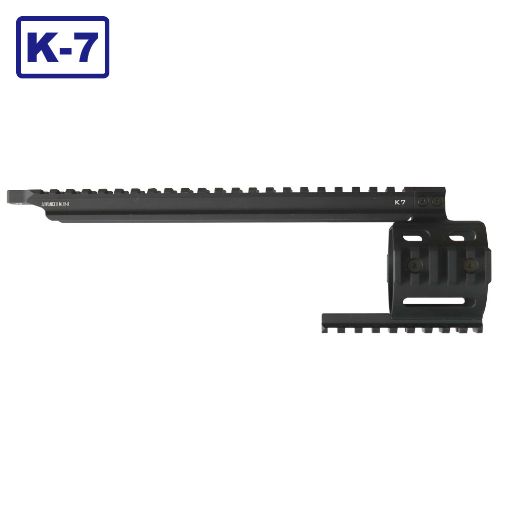K7 레일_ADVK-7 (Advanced K Rail- K7)